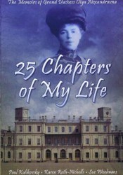 25 Chapters of My Life Book by Olga Alexandrovna