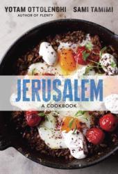 Jerusalem: A Cookbook Book