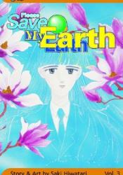 Please Save My Earth, Vol. 3 Book by Saki Hiwatari