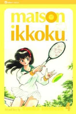 Maison Ikkoku, Volume 4 (Maison Ikkoku, #4) PDF Book by Rumiko Takahashi PDF ePub