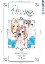V.B. Rose Volume 1 Pdf Book