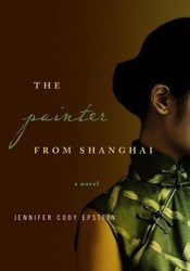 The Painter From Shanghai Pdf Book