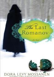 The Last Romanov Pdf Book