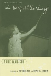 Who Ate Up All the Shinga?: An Autobiographical Novel