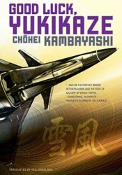 Good Luck, Yukikaze (Yukikaze, #2) Pdf Book