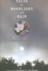 Tales of Moonlight and Rain