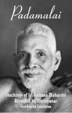 Padamalai: Teachings of Sri Ramana Maharshi