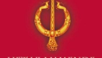 Het vlammende kruis (Outlander #5) – Diana Gabaldon