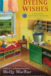 Dyeing Wishes (A Haunted Yarn Shop Mystery #2) Book