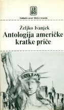 Antologija američke kratke priče