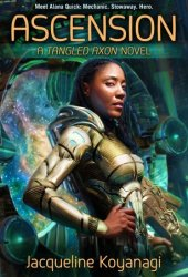 Ascension (Tangled Axon, #1) Book Pdf