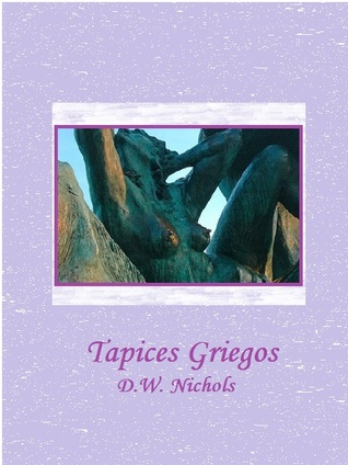 Tapices griegos