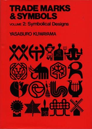 Trademarks & Symbols (volume 2: Symbolic Designs)