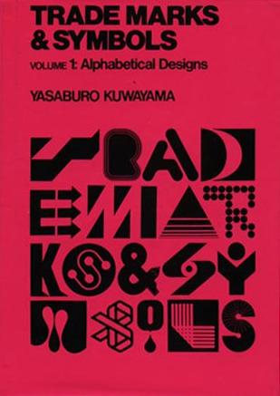 Trademarks & Symbols (volume 1: Alphabetical Designs)