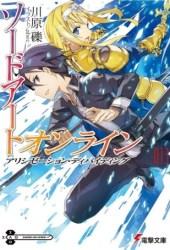 ソードアート・オンライン13:アリシゼーション・ディバイディング [Sōdo āto onrain 13:Arishizēshon Dibaidingu] (Sword Art Online Light Novel, #13)