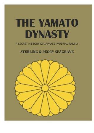 THE YAMATO DYNASTY (The Dynasty Books)