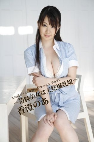 Japanese Porn Star Vol51