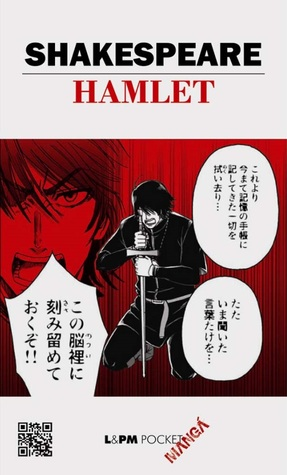 Hamlet - mangá