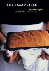 The Bread Bible: 300 Favorite Recipes Pdf Book