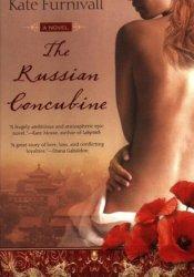 The Russian Concubine (The Russian Concubine, #1) Pdf Book