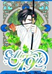 Alice 19th, Vol. 2 (Alice 19th, #2) Pdf Book