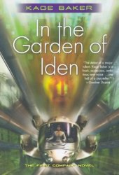 In the Garden of Iden (The Company, #1) Pdf Book