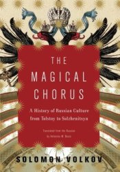The Magical Chorus: A History of Russian Culture from Tolstoy to Solzhenitsyn Pdf Book