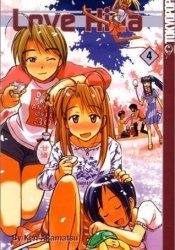 Love Hina, Vol. 04 Book by Ken Akamatsu