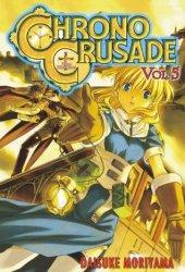 Chrono Crusade, Vol. 5 (Chrono Crusade, #5) Pdf Book