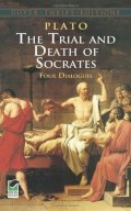 Image result for trial and death of socrates