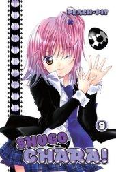 Shugo Chara!, Vol. 9: A Big Discovery (Shugo Chara!, #9)