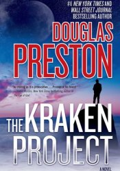 The Kraken Project (Wyman Ford, #4) Pdf Book