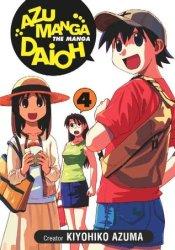 Azumanga Daioh Vol. 4 (Azumanga Daioh, #4) Book by Kiyohiko Azuma