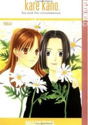 Kare Kano: His and Her Circumstances, Vol. 9 Pdf Book