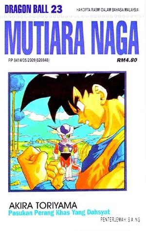 Mutiara Naga Vol.23: Pasukan Perang Khas Yang Dahsyat (Dragon Ball Z, #7)