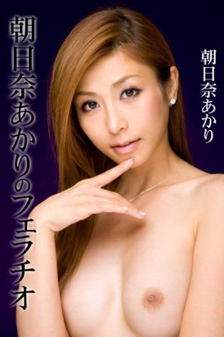 Japanese Porn Star ALICE JAPAN Vol54