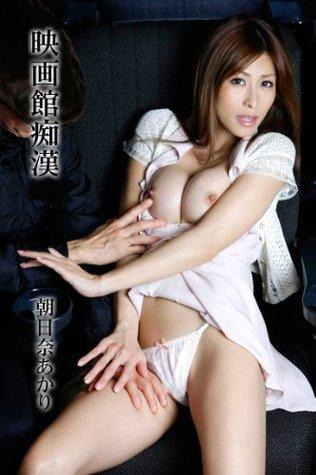 Japanese Porn Star ALICE JAPAN Vol33