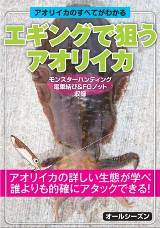 eggingdenerauaoriika: aoriikanosubetegawakaru