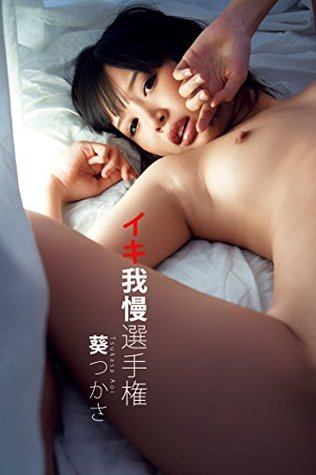 Japanese Porn Star ALICE JAPAN Vol91