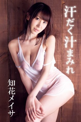 Japanese Porn Star ALICE JAPAN Vol58