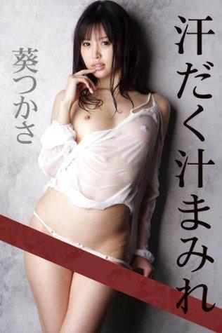 Japanese Porn Star ALICE JAPAN Vol87