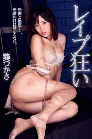 Japanese Porn Star ALICE JAPAN Vol17