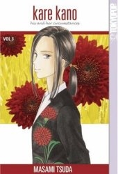 Kare Kano: His and Her Circumstances, Vol. 3