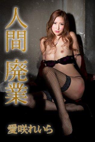 Japanese Porn Star ALICE JAPAN Vol22