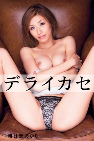 Japanese Porn Star ALICE JAPAN Vol72