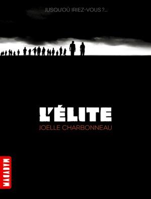 L'élite (L'élite, #1)