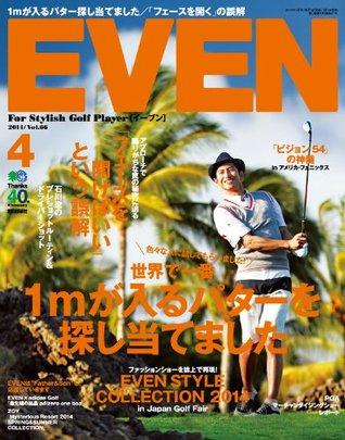 EVEN 2014年4月号 Vol.66[雑誌] EVENシリーズ