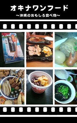 okinawanfood/okinawanoomosirotabemono