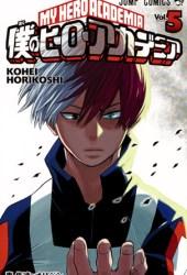 僕のヒーローアカデミア 5 [Boku No Hero Academia 5] (My Hero Academia, #5) Book Pdf