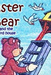 Kids Books: Buster Bear and the Birdhouse: (Picture book for kids) (Bedtime animal stories) (children's books, fun kids books, easy to read, illustrated ... illustrated kindle books for kids, bedtime)